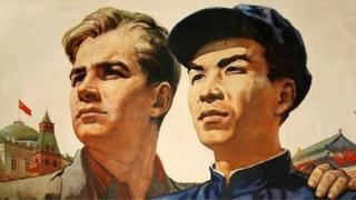 An old Chinese-Soviet friendship poster