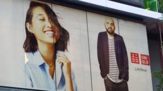 Uniqlo display, Sydney's Pitt St mall