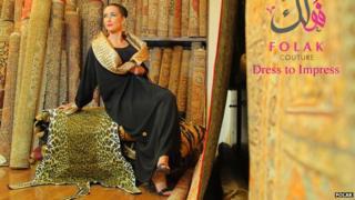 One of Fatma al-Mosa's designs