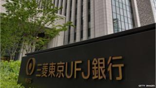 Bank of Tokyo-Mitsubishi UFJ headquarters in Tokyo