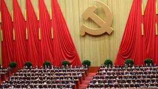 A view of a Communist Party of China National Congress