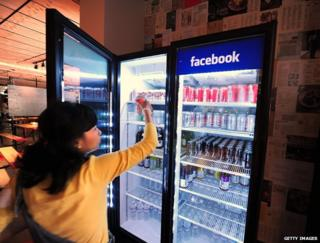 Vending machine at Facebook
