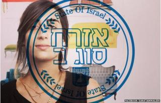 "Sana Jammalieh's Facebook profile picture embossed with the ""second class citizen"" stamp"