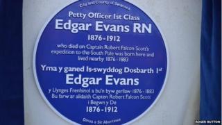 Edgar Evan Plaque