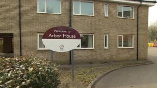 Arbor House, Evington