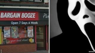 Bargain Booze store and Scream mask