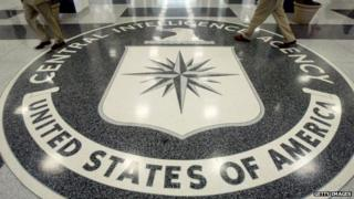 The CIA symbol is shown on the floor of CIA Headquarters