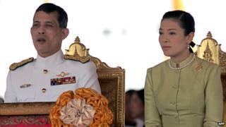 Thailand's Crown Prince Maha Vajiralongkorn with Princess Srirasmi at a ceremony in the Thai capital Bangkok - 11 May 2006