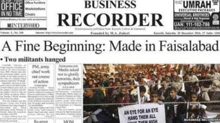 A screen grab from Business Recorder