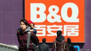 B&Q China store in Beijing