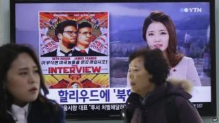 Sony hack: North Korea threatens US as row deepens