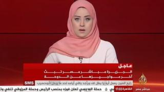Al-Jazeera announced the decision to stop broadcasts temporarily live on air on 22 December 2014