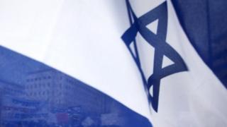 Israeli flag (file image)