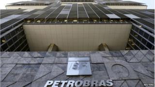 Petrobras headquarters in Rio de Janeiro. 16/12/2014
