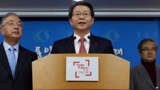 The South's minister overseeing North Korean affairs, Ryoo Kihl-jae
