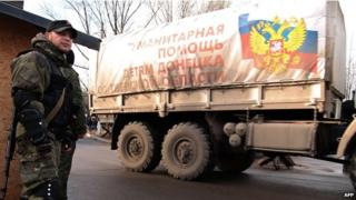 Russian aid truck