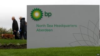 BP's North Sea Headquarters, Aberdeen
