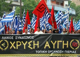 Golden Dawn rally in Thessaloniki, June 2014