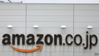 Amazon Japan distribution centre