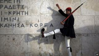 A Greek Presidential Guard