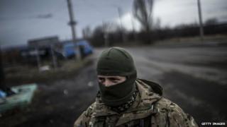 Ukrainian soldier in the Donetsk region