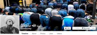 Ayatollah Tanasoli's Facebook page