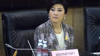 Former Prime Minister Yingluck Shinawatra at her impeachment hearing, 22 January 2015