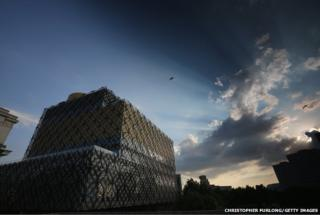 The Library of Birmingham at sunset