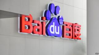 Baidu headquarters in Beijing, China