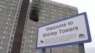 Shirley Towers