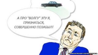 """A cartoon showing a man thinking about a car and saying, in Russian, """"I must admit I completely forgot about the car"""""""