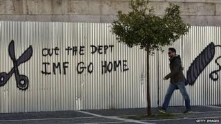 Anti-austerity graffiti on an Athens street