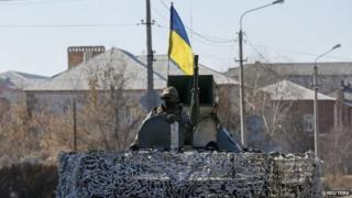 Government armoured personnel carrier in Artemivsk, eastern Ukraine - 21 February