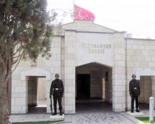 Tomb of Suleyman Shah