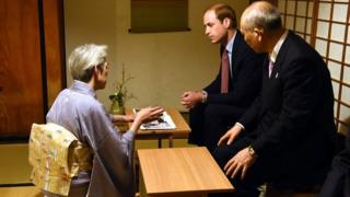 Prince William at traditional tea ceremony in Tokyo
