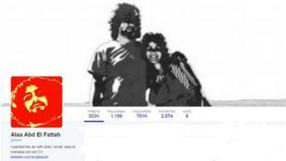 Alaa's page on twitter