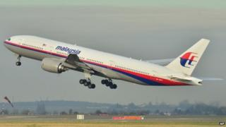 The Malaysia Airlines Boeing 777- 200ER [flight MH370, registration 9M-MRO] that disappeared from air traffic control screens Saturday 08/03/2014