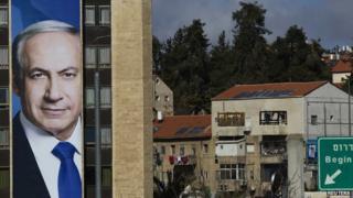 Likud Party poster on a building, Jerusalem
