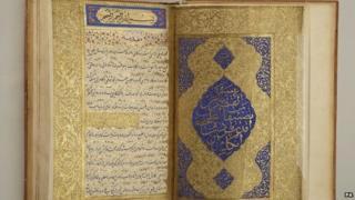 Queen Victoria manuscript
