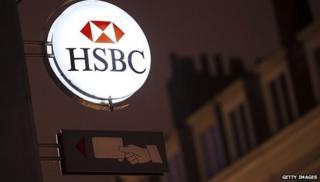 HSBC logo in paris