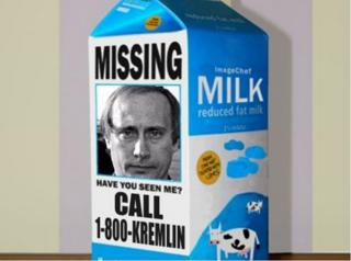 A missing notice mocked up to show President Putin by one Twitter user