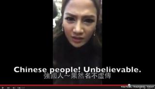 YouTube screenshot of Thai model's video about Chinese tourists