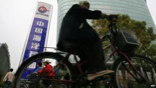 CNOOC global headquarters in Beijing