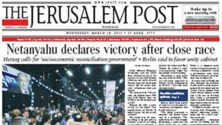 Israeli newspaper Jerusalem Post front page
