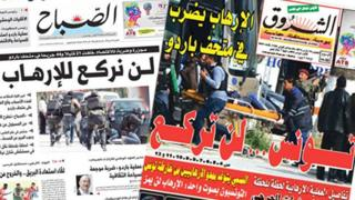 "Tunisian newspaper Alchourouk's headline (R) declares, 'Tunisia will not bow', next to private Al-Sabah daily which says: ""We will not bow to terror."""