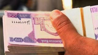 Afghan bank notes
