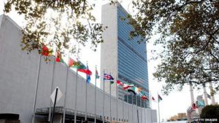 UN HQ in New York