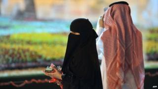 A Saudi couple in Riyadh
