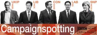 Campaign Spotting Logo