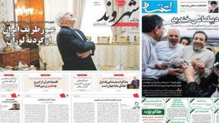 A composite picture of the front pages of Iranian dailies Shahrvand (L) and E'temad